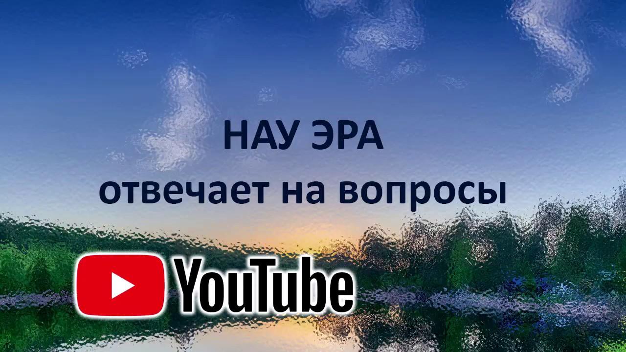 http://uer.org.ua/publ/seminary/nau_ehra_otvechaet_na_voprosy/2-1-0-40