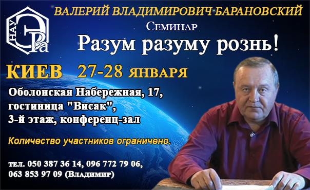 http://uer.org.ua/news/2018-01-27-95