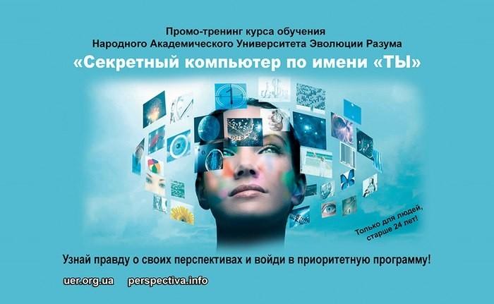 http://uer.org.ua/news/2016-08-26-59
