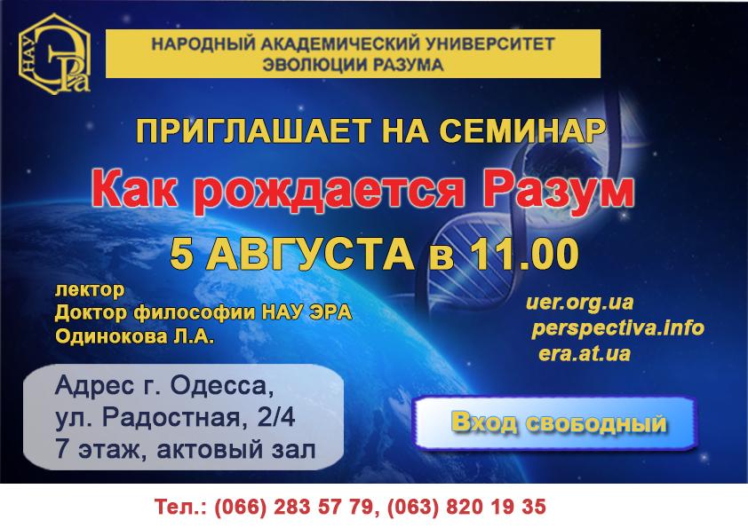 http://uer.org.ua/news/2018-08-05-133