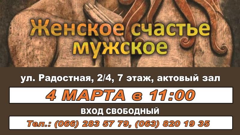 http://uer.org.ua/news/2018-03-04-114