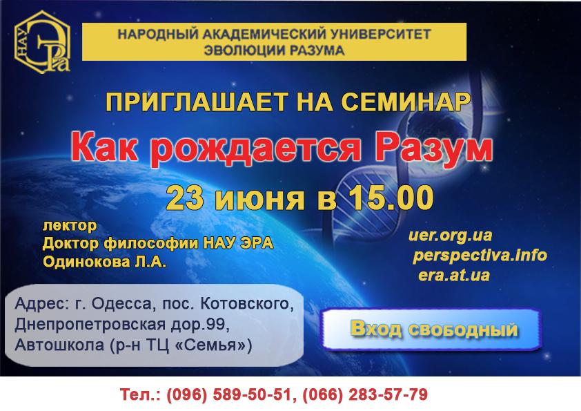 http://uer.org.ua/news/2018-06-23-126