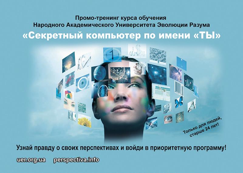 http://uer.org.ua/news/2018-04-08-119